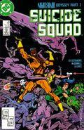 Suicide Squad (1987 1st Series) 15