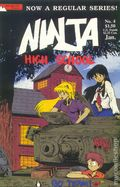 Ninja High School (1986 Antarctic/Eternity) 4