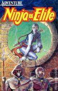 Ninja Elite (1987) 4