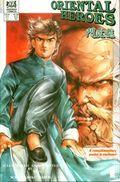 Oriental Heroes (1988) 1