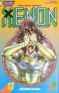 Xenon (1987) 13
