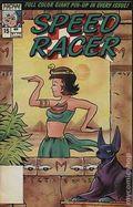 Speed Racer (1987) 15