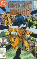 Suicide Squad (1987 1st Series) 24