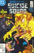 Suicide Squad (1987 1st Series) 16