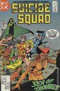 Suicide Squad (1987 1st Series) 25
