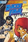 Dirty Pair (1988 Eclipse) 3
