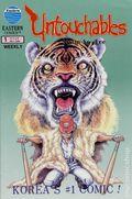 Untouchables (1988 Eastern) 1