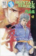 Oriental Heroes (1988) 4