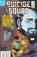 Suicide Squad (1987 1st Series) 31
