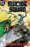 Suicide Squad (1987 1st Series) 33