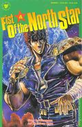 Fist of the North Star Part 1 (1984) 4