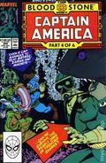 Captain America (1968 1st Series) 360