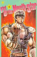 Fist of the North Star Part 1 (1984) 6
