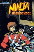 Ninja High School (1986 Antarctic/Eternity) 15