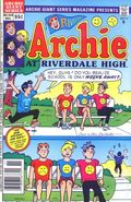 Archie Giant Series (1954) 604
