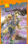 Fist of the North Star Part 1 (1984) 7