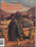 Dragon (1976-2007) 150