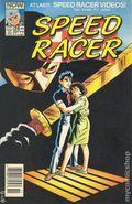 Speed Racer (1987) 26