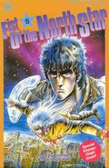 Fist of the North Star Part 1 (1984) 5