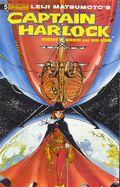 Captain Harlock (1989) 5
