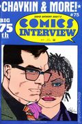 Comics Interview (1983) 75