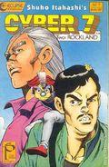 Cyber 7 Book II (1989) 7