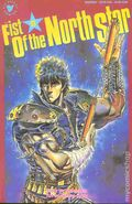 Fist of the North Star Part 1 (1984) 8