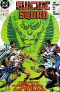 Suicide Squad (1987 1st Series) 45
