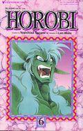 Horobi Part 1 (1990) 6
