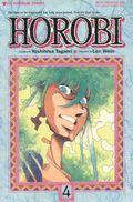 Horobi Part 1 (1990) 4