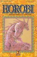 Horobi Part 1 (1990) 7