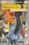 Cyber 7 Book II (1989) 10