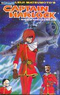 Captain Harlock (1989) 11