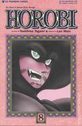 Horobi Part 1 (1990) 8