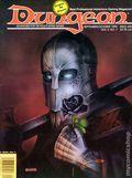 Dungeon (Magazine) 25