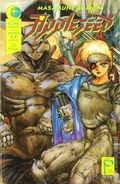 Appleseed Book 4 (1991) 4