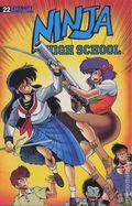Ninja High School (1986 Antarctic/Eternity) 22