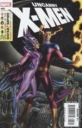 Uncanny X-Men (1963 1st Series) 483