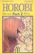 Horobi Part 2 (1990) 1