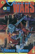 Venus Wars (1991 1st Series) 1