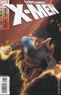 Uncanny X-Men (1963 1st Series) 477