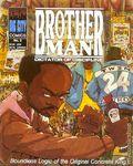 Brotherman (1990) 3