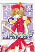Angel Diary TPB (2005 ICE Kunion/Yen Press Digest) 1-1ST