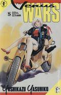 Venus Wars (1991 1st Series) 5