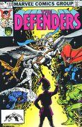 Defenders (1972 1st Series) 122