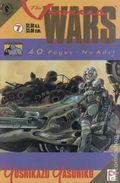 Venus Wars (1991 1st Series) 7