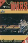 Venus Wars (1991 1st Series) 9