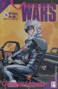Venus Wars (1991 1st Series) 10