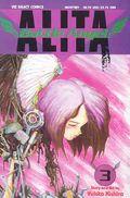 Battle Angel Alita Part 1 (1992) 3