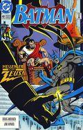 Batman (1940) 481